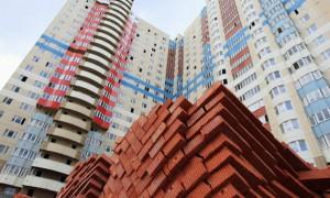 Покупка квартиры на ранней стадии строительства дома: риски и выгоды