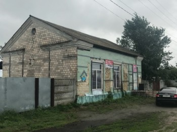 Магазин в с. Количевка