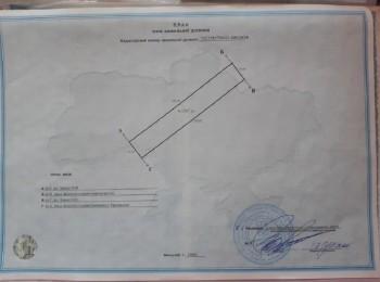 Земельный участок в с. Вознесенское (Ульяновка)
